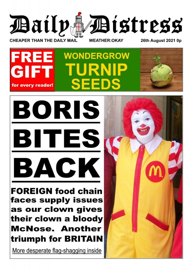 Daily Distress Covers - McDonalds shortages